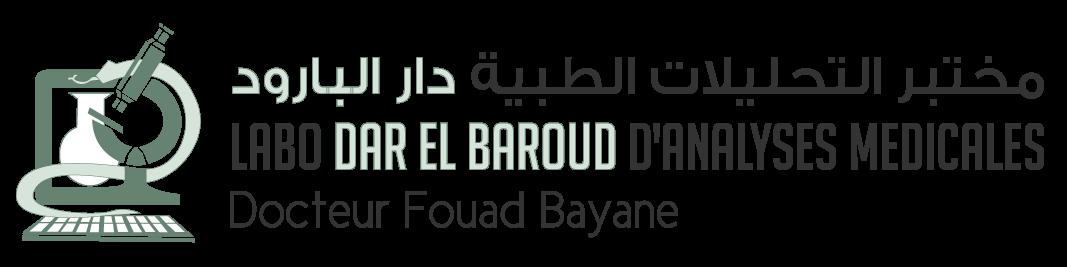 Laboratoire dar El Baroud